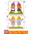 education paper crafts for children witch and vector image vector image