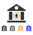 ethereum corporation building icon vector image