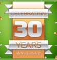 thirty years anniversary celebration design vector image vector image