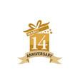 14 years gift box ribbon anniversary