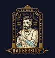 barbershop vintage emblem vector image