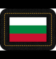 flag of bulgaria icon on black leather backdrop vector image vector image