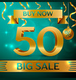 gold big sale fifty percent for discount vector image vector image