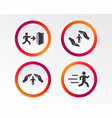life insurance hands protection human running vector image