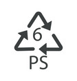 ps 6 plastic recycling symbol recycle arrow vector image