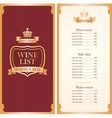 Royal wine list vector image