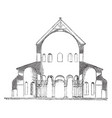 santa costanza section of the church of s vector image vector image