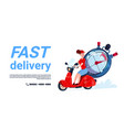 fast delivery service icon courier woman riding vector image