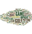 golf accessories to improve your game and vector image vector image