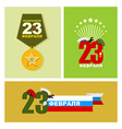 23 February Set of banners for holiday Day of vector image vector image