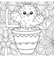 adult coloring bookpage a kawaii cactus on the vector image