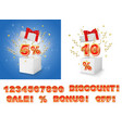discounts sales gift box construction vector image