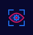 eye with gear icon flat vector image