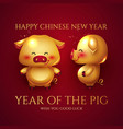 happy chinese new 2019 year invitation card vector image vector image