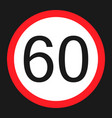 maximum speed limit 60 sign flat icon vector image vector image