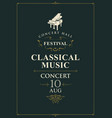 poster for concert classical music with piano vector image