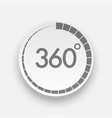 realistic 360 degrees button for web design vector image vector image