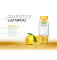 shampoo cosmetic realistic mock up package orange vector image vector image
