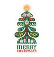 christmas vintage watercolor folk pine tree card vector image vector image