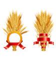 ears of wheat amp ribbon vector image vector image
