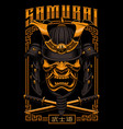 samurai poster design vector image