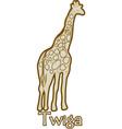 Twiga vector image vector image