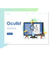 oculist website landing page design vector image