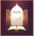 ramadan kareem lettering text and open book door vector image