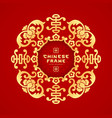 chinese frame style greeting card circle vector image vector image