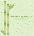 chinese new year 2019 welcome vector image vector image