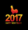 new year postcard with rooster vector image