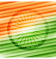 background for indian republic day vector image vector image