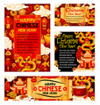 chinese new year decorations vector image vector image