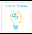 gear head lamp silhouette creative idea concept vector image