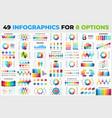 infographics set for 8 steps arrows elements