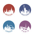 landmark icon set vector image vector image