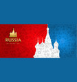 russian landmark web banner of special sport event vector image