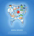 dental services concept vector image