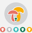 mushroom icon or logo isolated vector image vector image