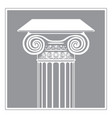antique column vector image