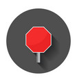 blank red stop sign icon empty danger symbol with vector image vector image