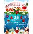 christmas fair invitation with presents on snow vector image vector image