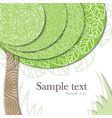 creative wedding card vector image vector image