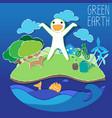 green earth environment vector image