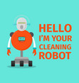robot poster vector image