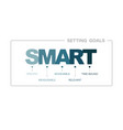 smart goal setting vector image vector image