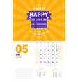 wall calendar template for may 2019 design print vector image vector image