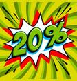 20 off twenty percent 20 off sale on green pop vector image vector image