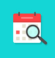 calendar event find icon or search scheduled day vector image vector image