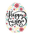 happy easter calligraphy in egg with vintage vector image